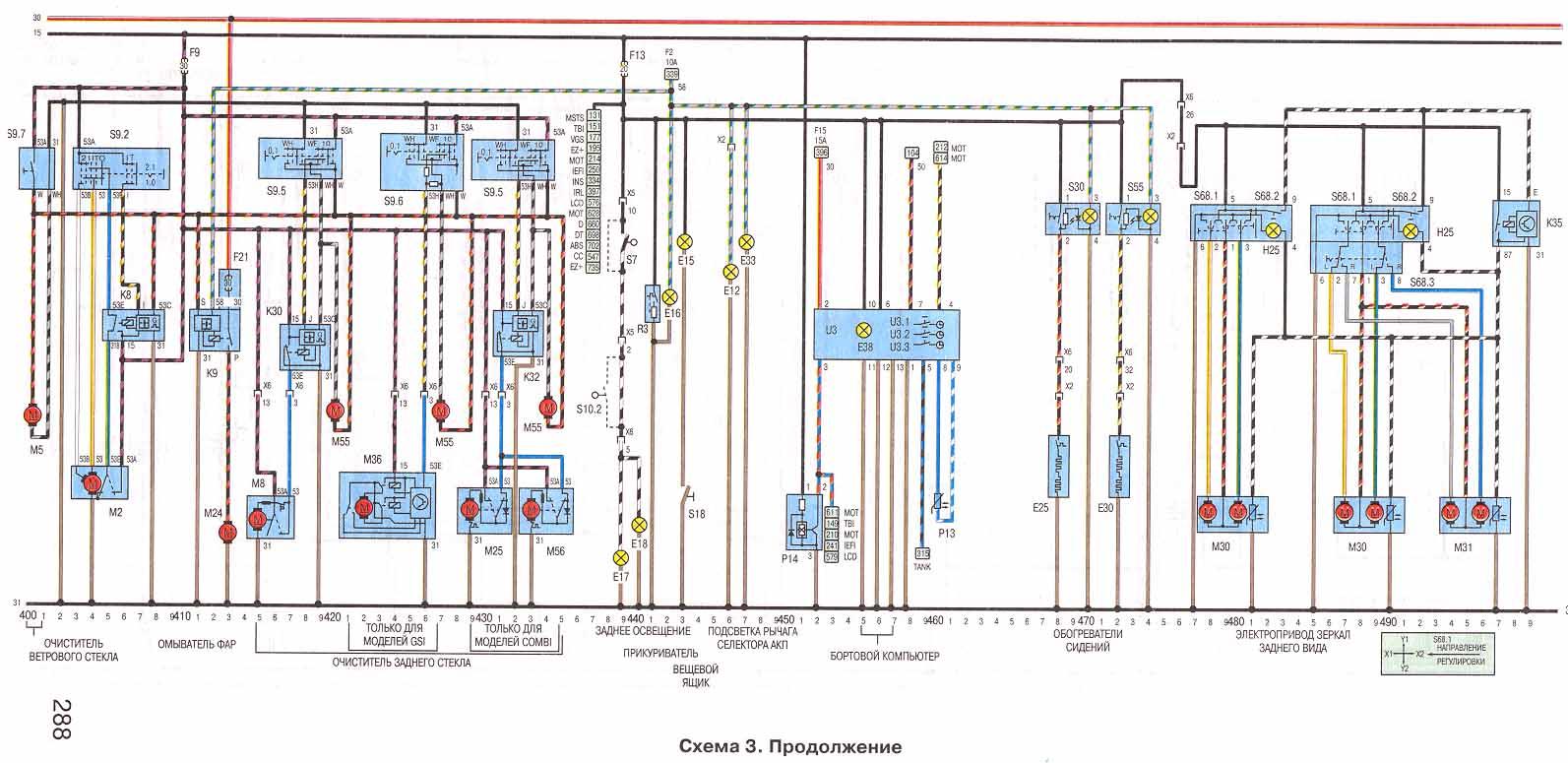 Топливные насосы (ТНВД) для дизелей тракторов МТЗ 80/82.